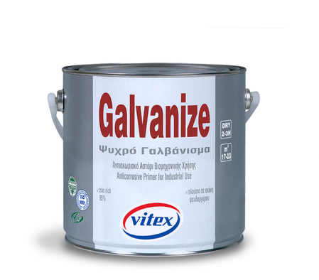 Антикорозионен грунд сив VITEX GALVANIZE 375mL/750mL